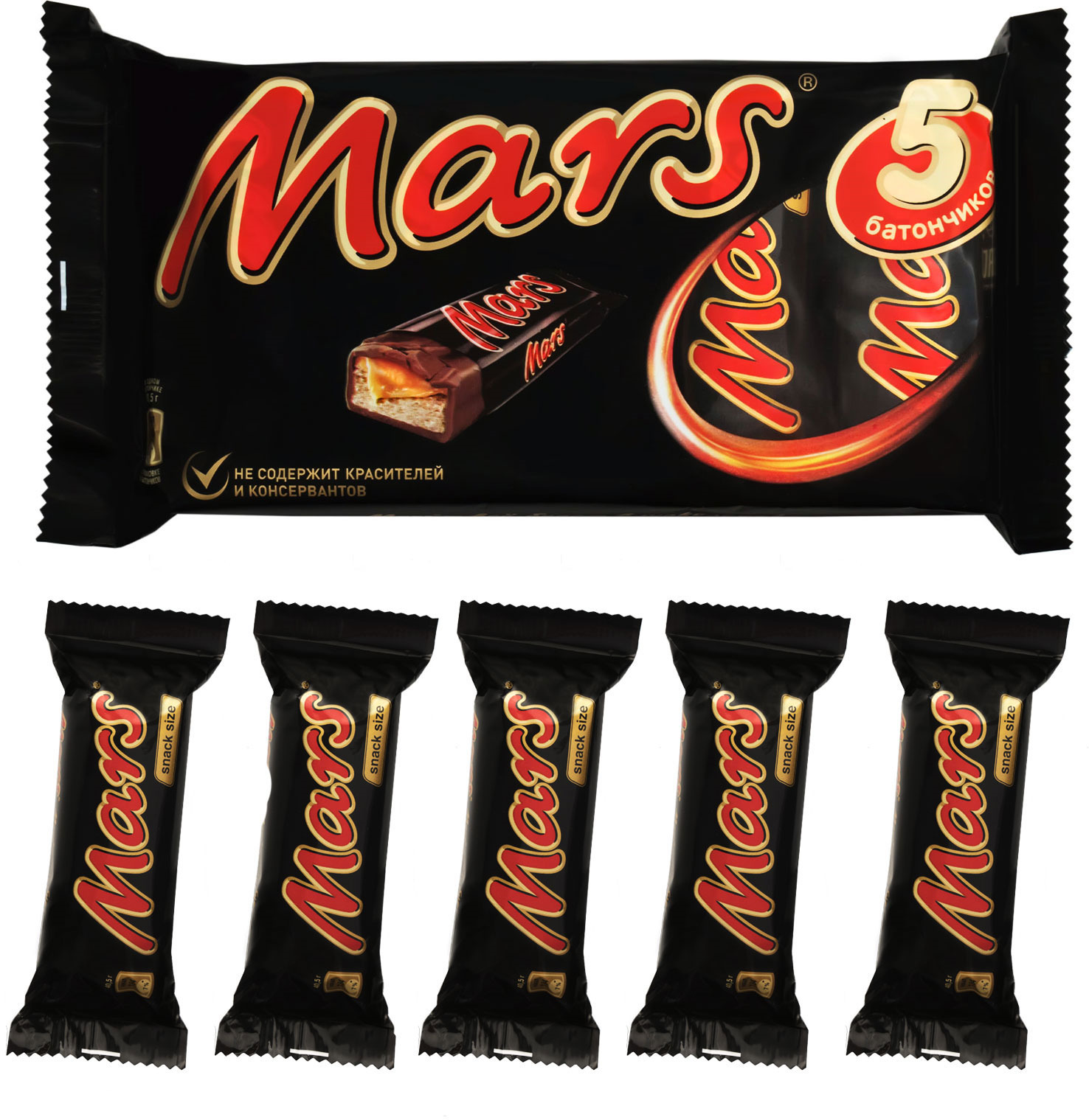 Марс шоколадный батончик картинки