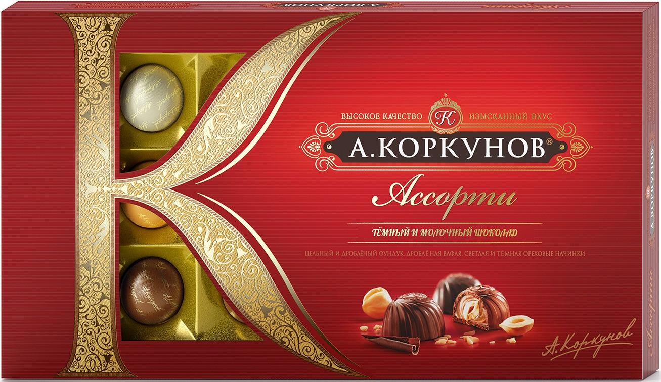 А.Коркунов весенняя коллекция Ассорти конфеты темный и молочный шоколад, 192 г коркунов ассорти конфеты молочный шоколад 110 г