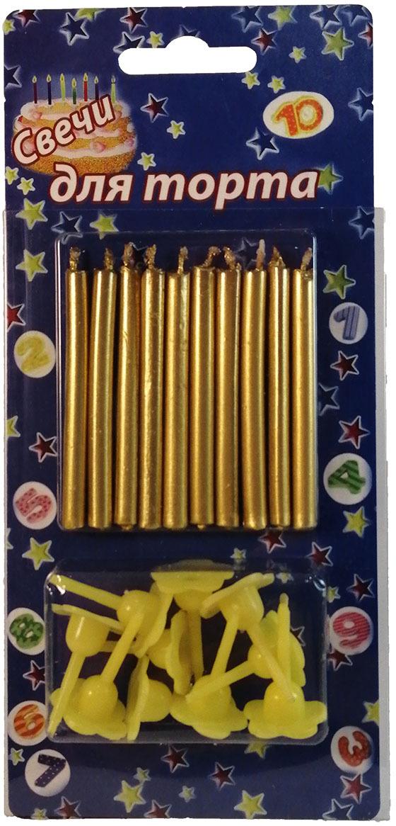 Свечи для торта Мир свечей, с подсвечником, 32-1022, золотой, 0,55 х 6,5 см