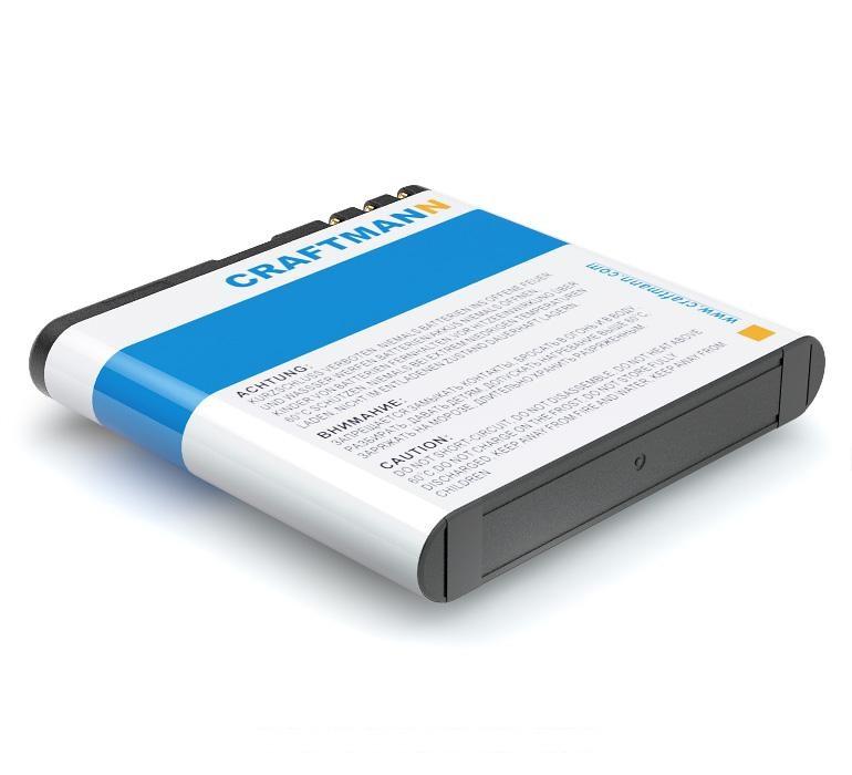 Аккумулятор BP-6MT для Nokia N81, 6720, 6750, E51, N82