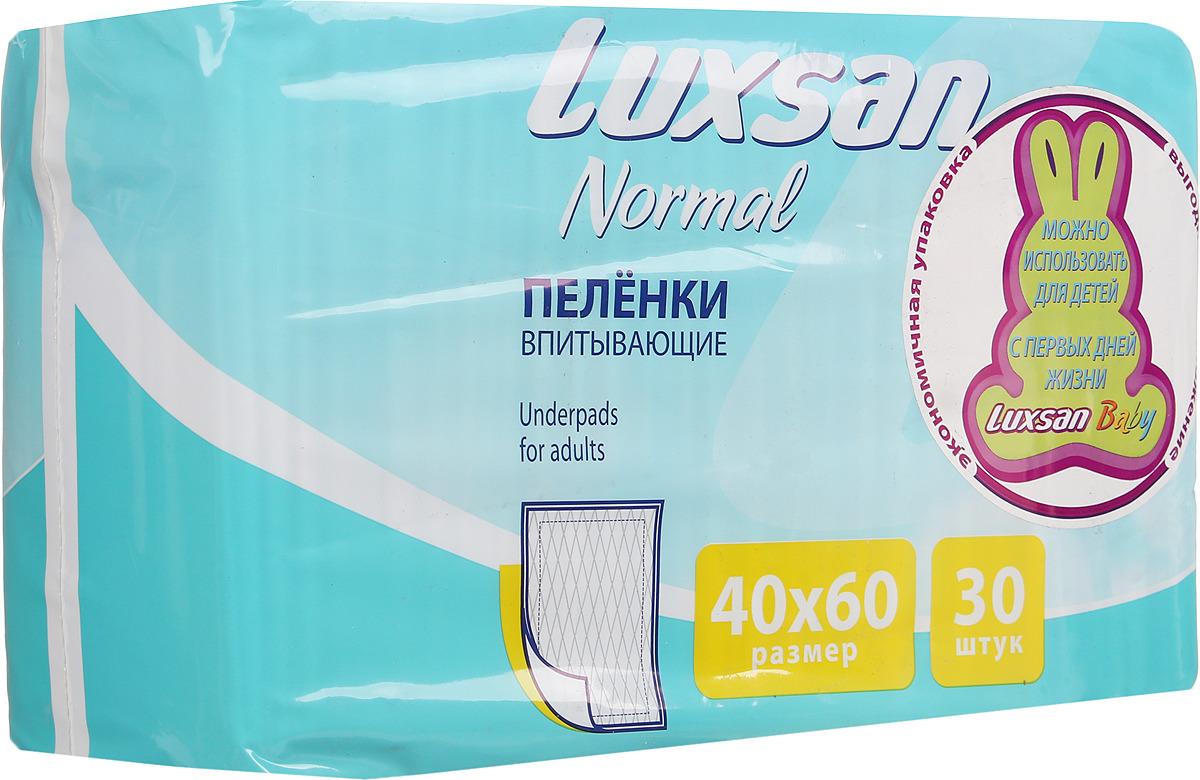 """Luxsan Пеленки впитывающие одноразовые """"Basic/Normal"""", 40 см х 60 см, 30 шт"""