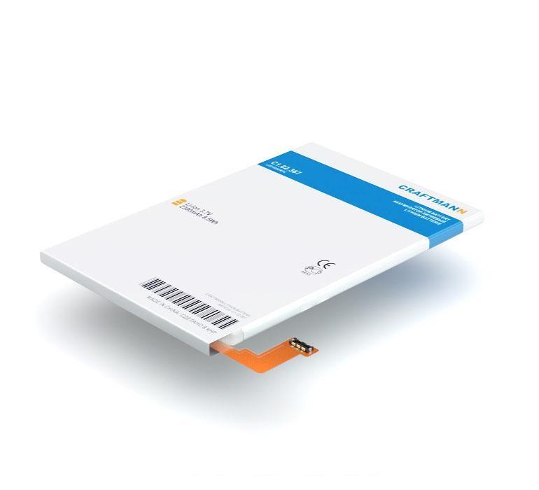 Аккумулятор для телефона Craftmann LIS1509ERPC для SONY C5302 Xperia SP