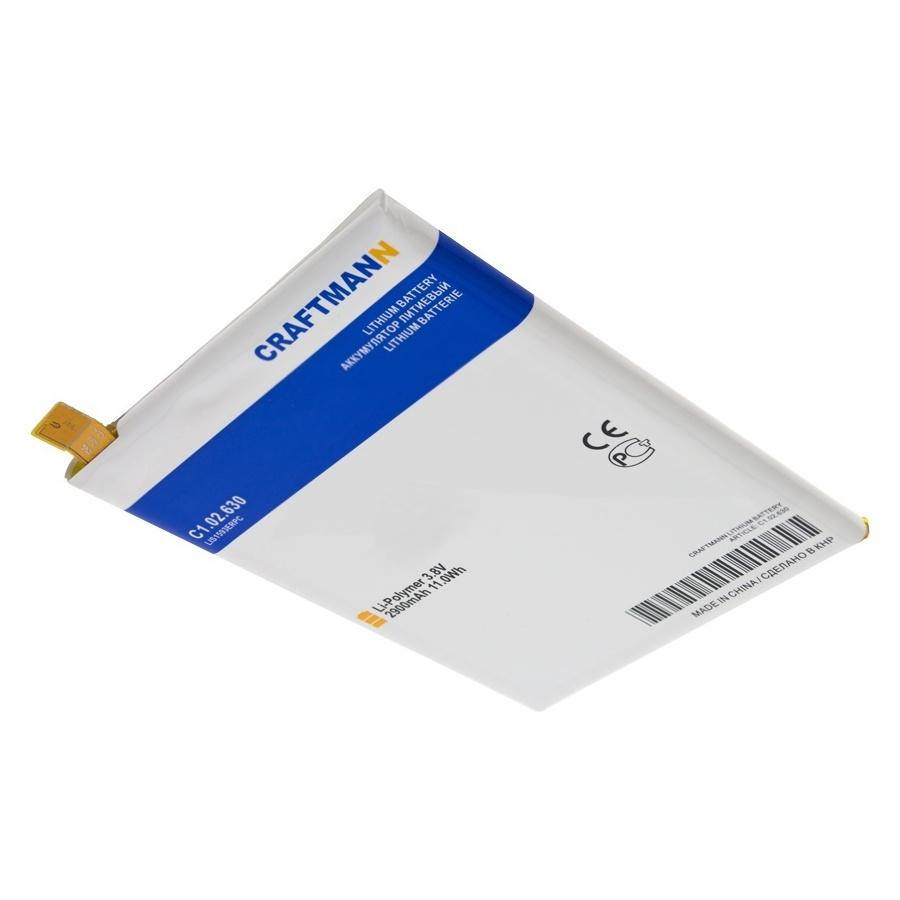 Аккумулятор для телефона Craftmann LIS1593ERPC для SONY E6653 Xperia Z5, E6603, E6633, E6683