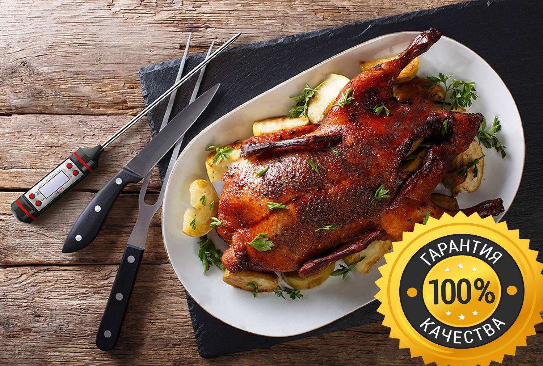 LIKESТермометр электронный для приготовления пищи, еды, овощей, мяса и гриля, термометр цифровой, кулинарный, кухонный LIKES