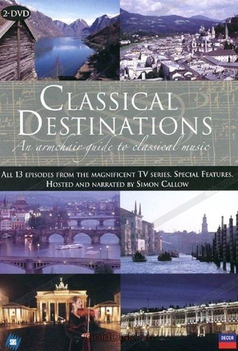 Various Artists.Takacs Quartet Classical Destinations (DVD) various artist facedown fest 2004 2 dvd