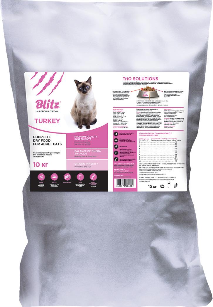 Корм сухой Blitz, для кошек, индейка, 10 кг