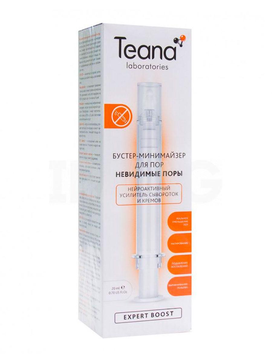 Сыворотка для лица Teana 46800030622344680003062234Реальное уменьшение поверхности пор. Бустер улучшает клеточное обновление, уменьшает размер и видимость пор, деликатно матирует. Оказывает оздоравливающий эффект на проблемную кожу. Безопасно воздействует на ее нейрорецепторы, снимая хроническое воспаление и проявления стресса.XEP-018 — конопептид из морской улитки. Мгновенно расслабляет мышцы, разглаживая кожу. Neurophroline — останавливает воздействие стресса на кожу. Снижает уровень гормона стресса кортизола на 70%, увеличивает синтез гормона счастья бета-эндорфина на 163%. Устраняет признаки усталости и улучшает цвет лица за 14 дней.Mariliance — инновационный нейроактивный экстракт красной морской водоросли. Снижает чувствительность кожи до 89% за 28 дней, обеспечивая ей исключительный комфорт.Epidermist — морской экзополисахарид. Улучшает клеточную регенерацию, снижает чувствительность кожи и уменьшает поры. EPS Seamat — инновационный актив на основе планктона. Мгновенно и надолго матирует кожу.Экстракт конского каштана — тонизирует, укрепляет сосуды, снимает раздражение. Экстракт жгучей крапивы — оказывает антисеборейное, противовоспалительное, антибактериальное действие. Экстракт эвкалипта — способствует заживлению повреждений кожи, уменьшает воспаления.