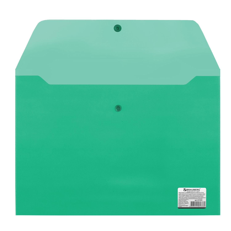Папка-конверт BRAUBERG с кнопкой, А4, 150 мкм, до 100 листов, зеленый