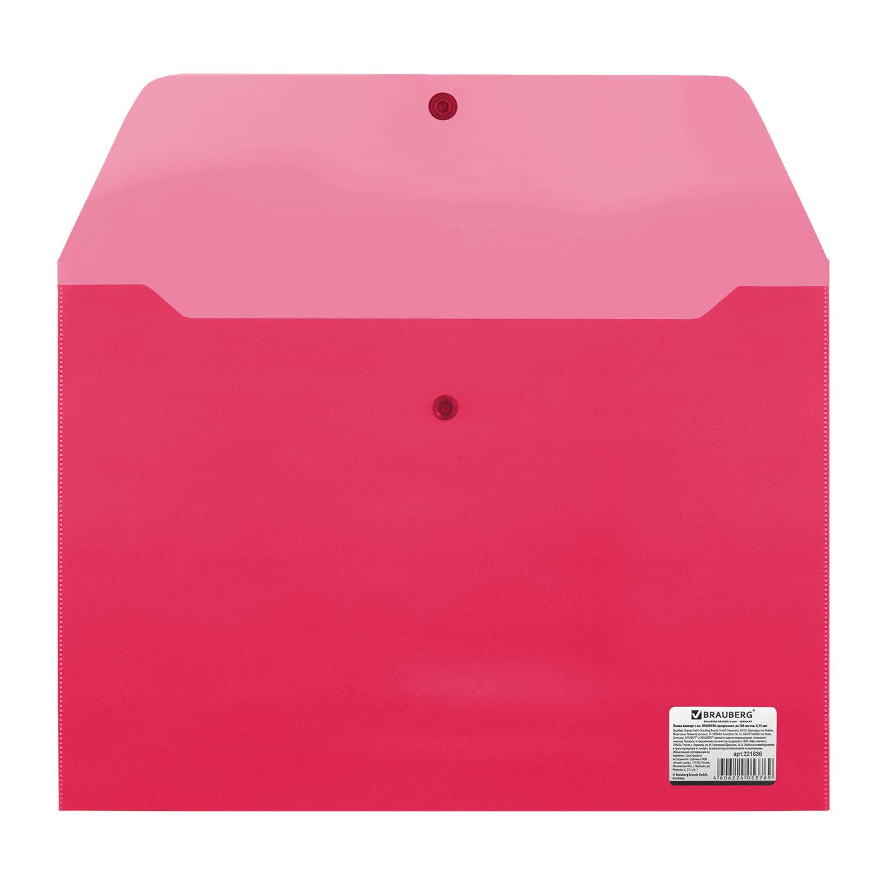 Папка-конверт BRAUBERG с кнопкой, А4, 150 мкм, до 100 листов, красный