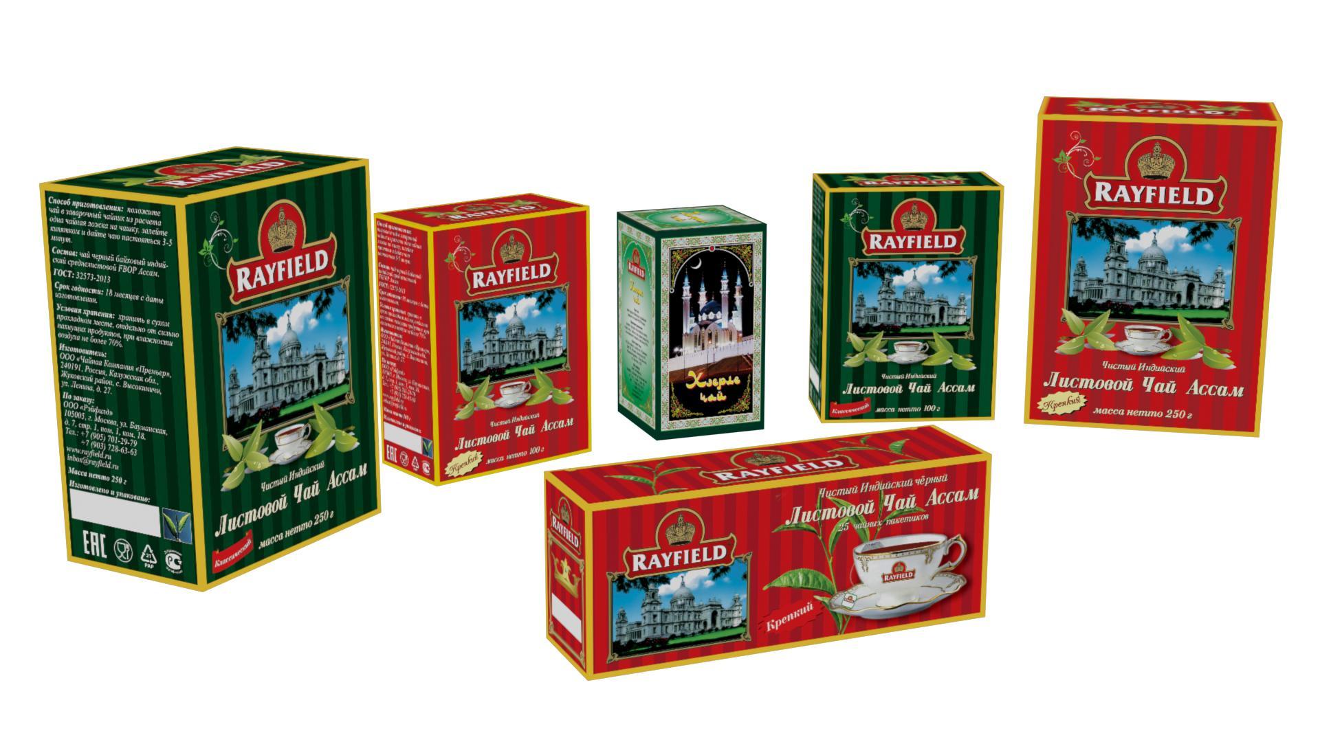 Чай листовой RAYFIELD Хэерле  Чай Подарочный, 150