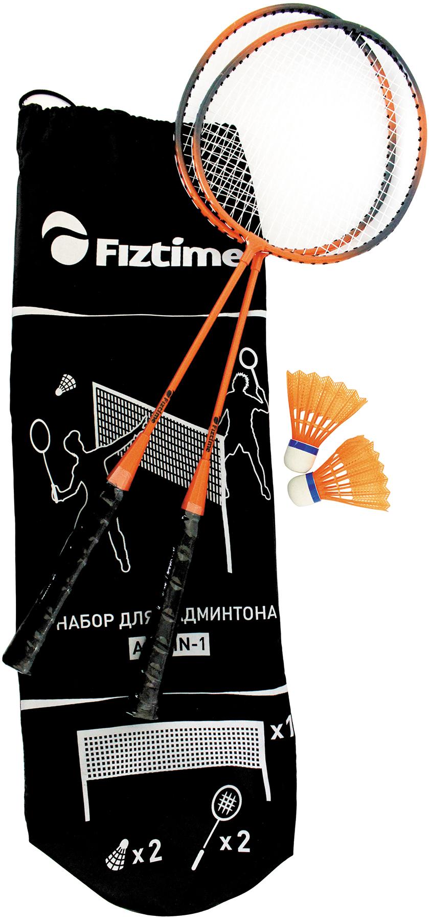 Набор для бадминтона Fiztime 552011