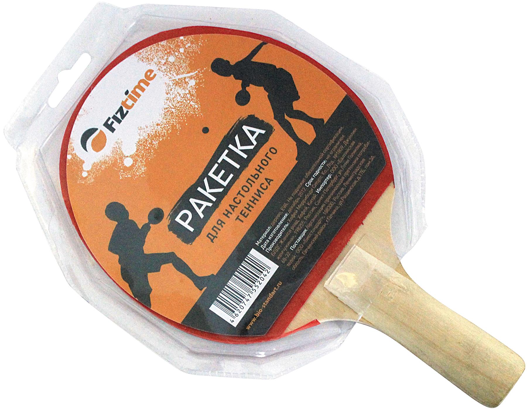 Ракетка для настольного тенниса Fiztime 552042 цена
