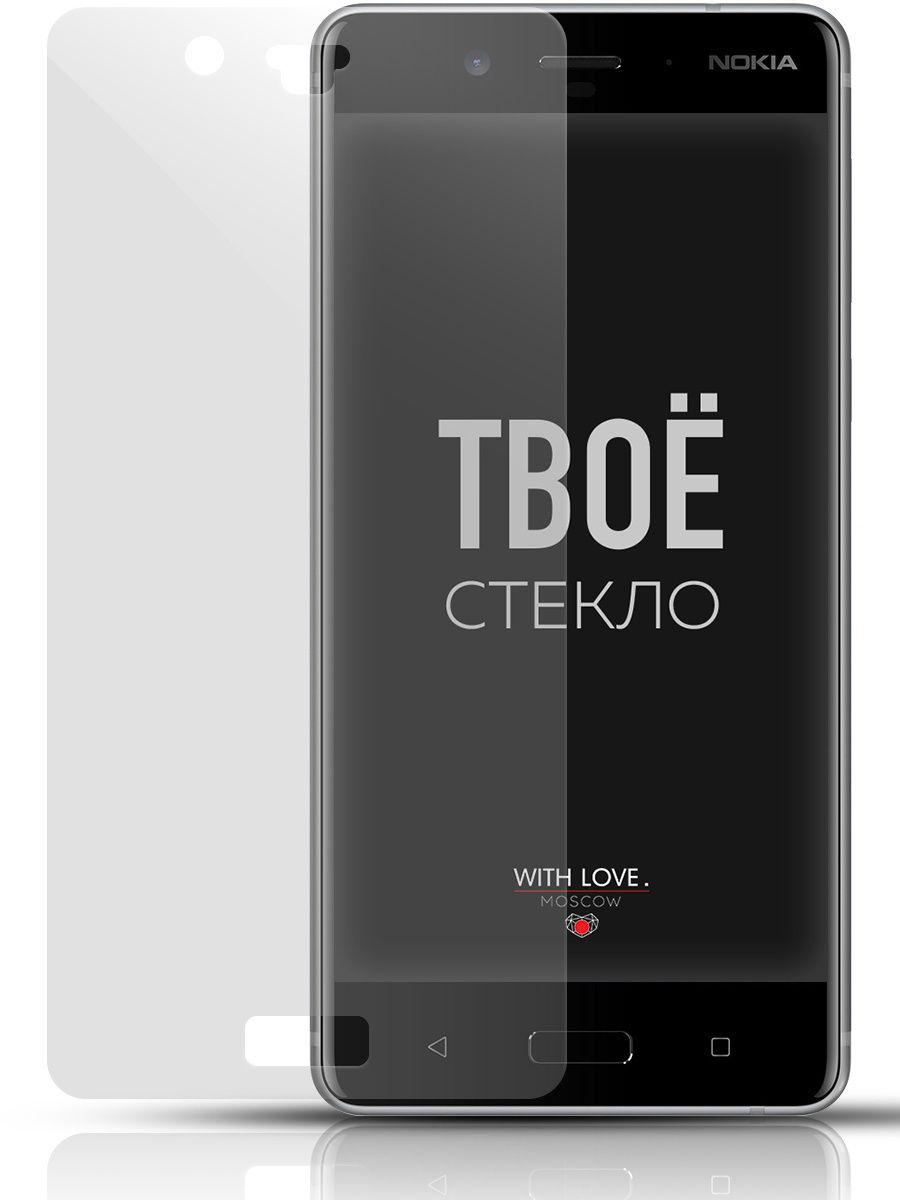 Защитное стекло With Love. Moscow 2D для Nokia 8, прозрачный
