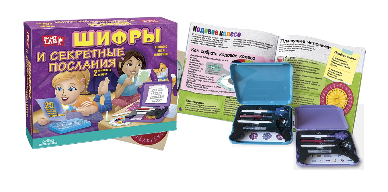 Игровой набор Маэстро Шифры и секретные послания. Только для девочек