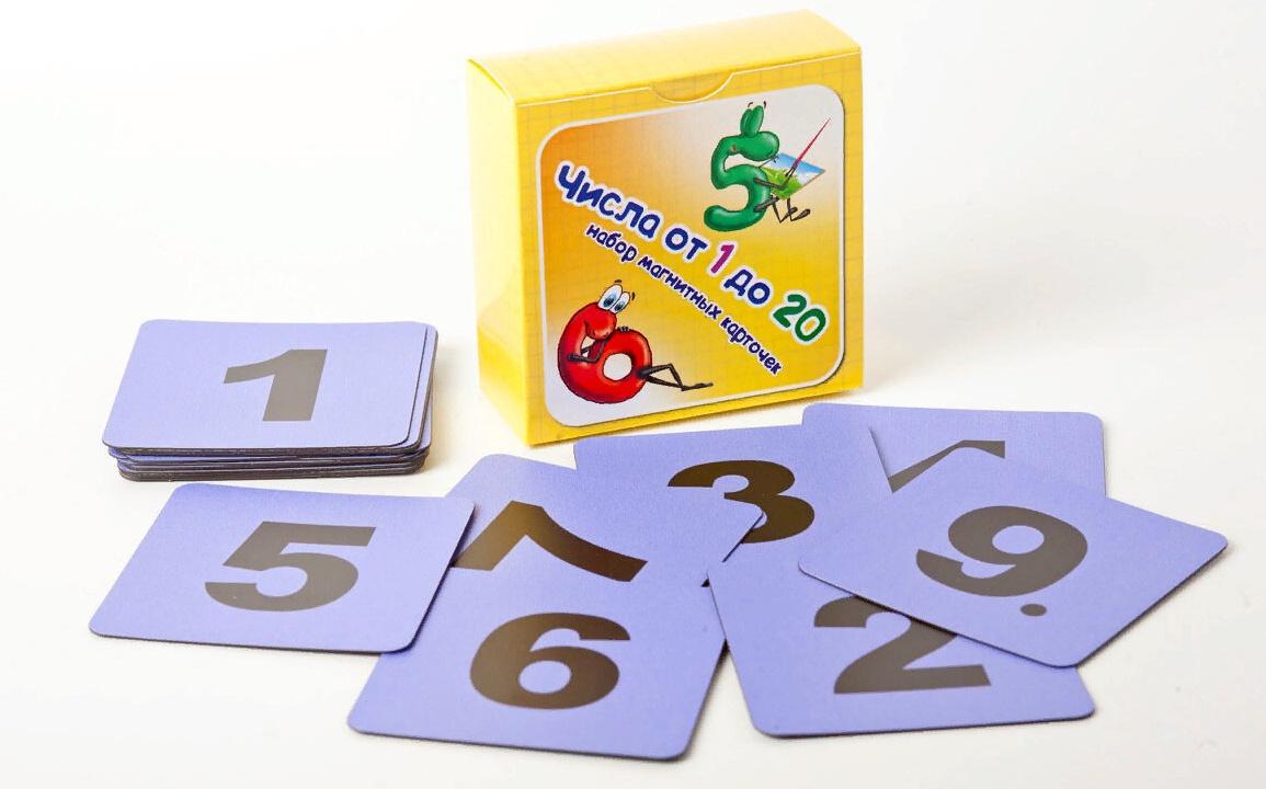 """Обучающая игра """"Русские магниты"""" Набор магнитных карточек """"Числа от 1 до 20"""" (фон фиолетовый)"""