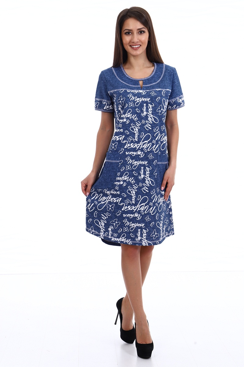 Платье Новое кимоно цена
