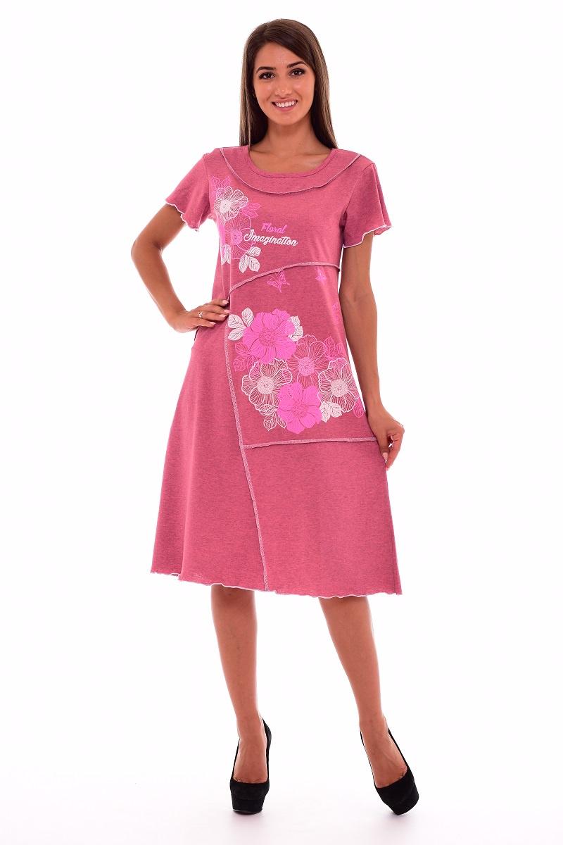 Платье Новое кимоно жакет кимоно