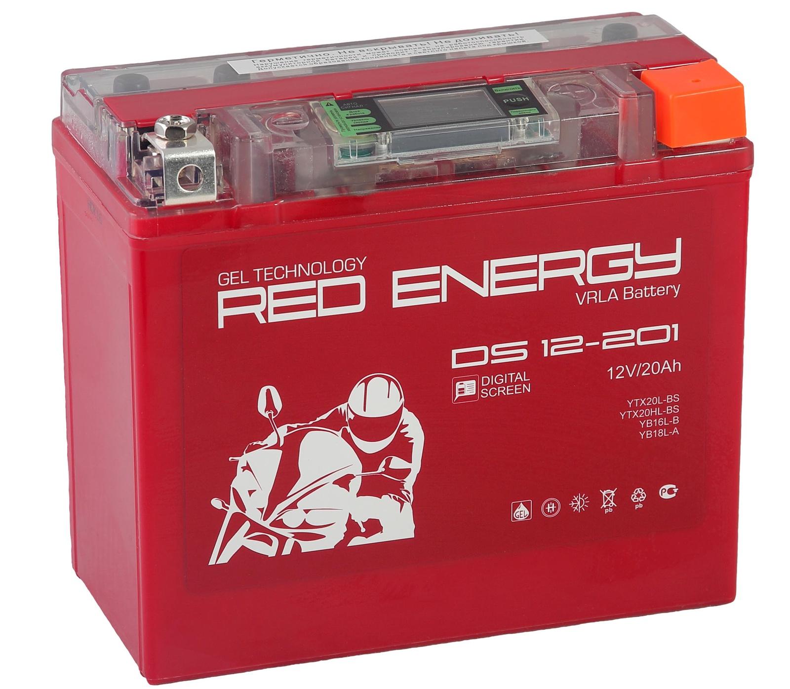 Аккумулятор для мототехники Red Energy DS 12201 все цены