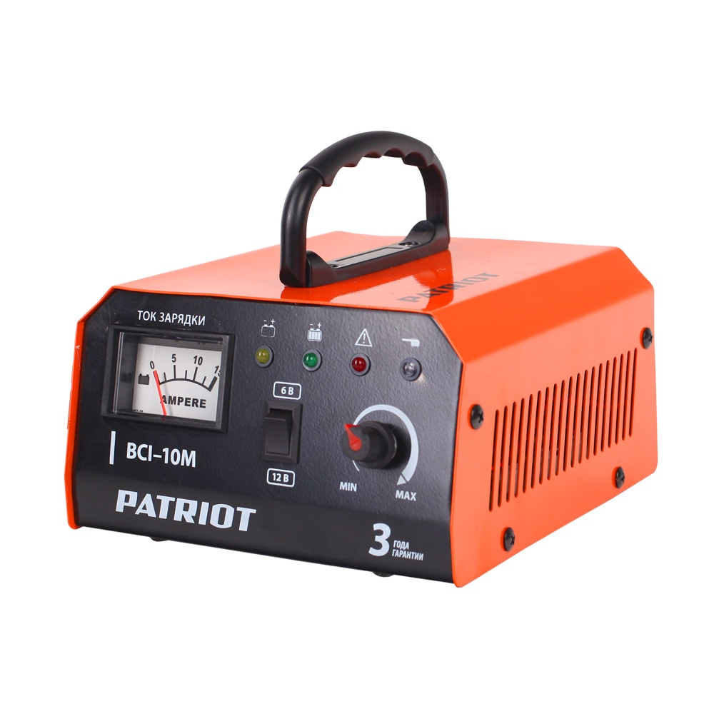 Автомобильное зарядное устройство PATRIOT BCI-10M зарядное устройство patriot bci 10m