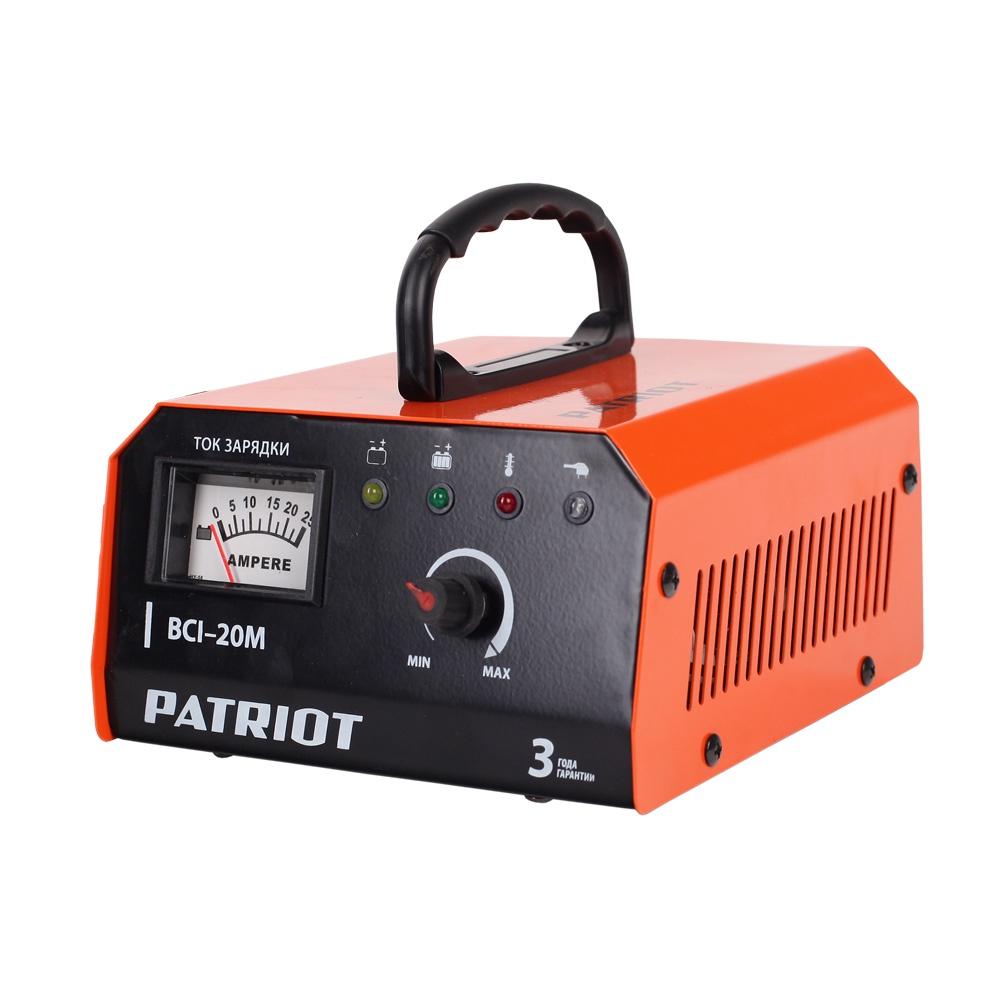 Автомобильное зарядное устройство PATRIOT BCI-20M зарядное устройство patriot bci 10m
