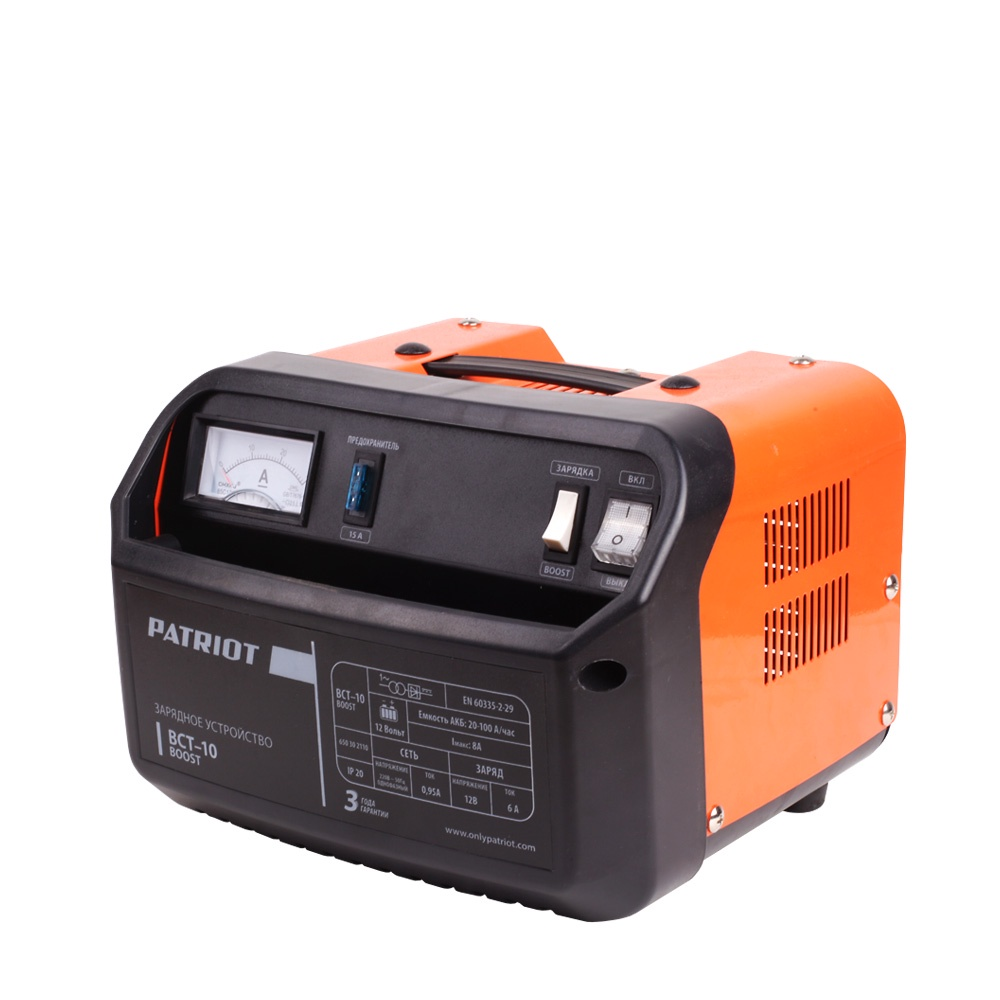Автомобильное зарядное устройство PATRIOT BCT-10 BOOST зарядное устройство patriot bci 10m