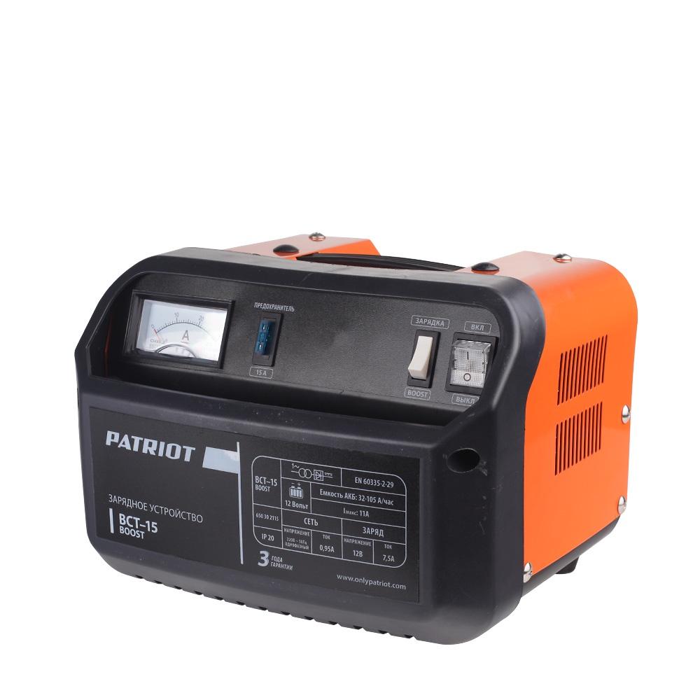 Автомобильное зарядное устройство PATRIOT BCT-15 BOOST автомобильное зарядное устройство patriot bct 18 boost
