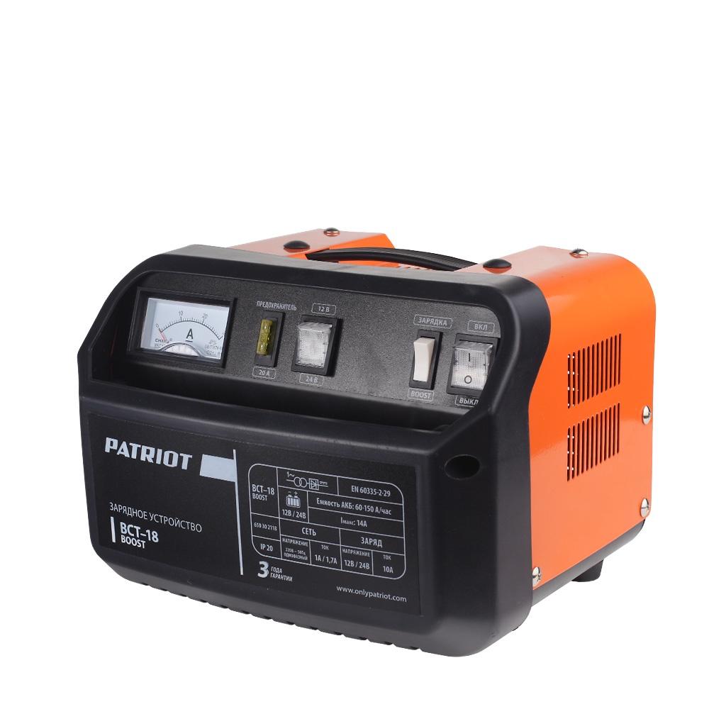 Автомобильное зарядное устройство PATRIOT BCT-18 BOOST зарядное устройство patriot bci 10m