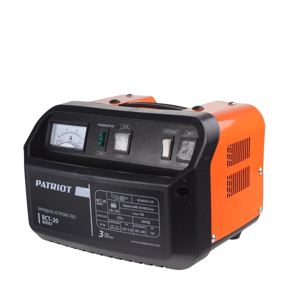 Автомобильное зарядное устройство PATRIOT BCT-20 BOOST зарядное устройство patriot bci 10m