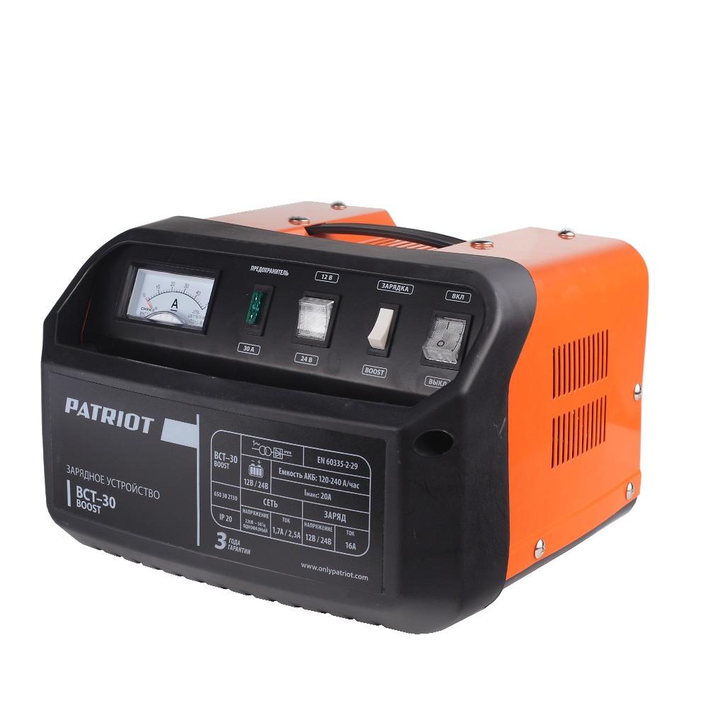 Автомобильное зарядное устройство PATRIOT BCT-30 BOOST устройство пуско зарядное patriot bct 50 boost 650301550
