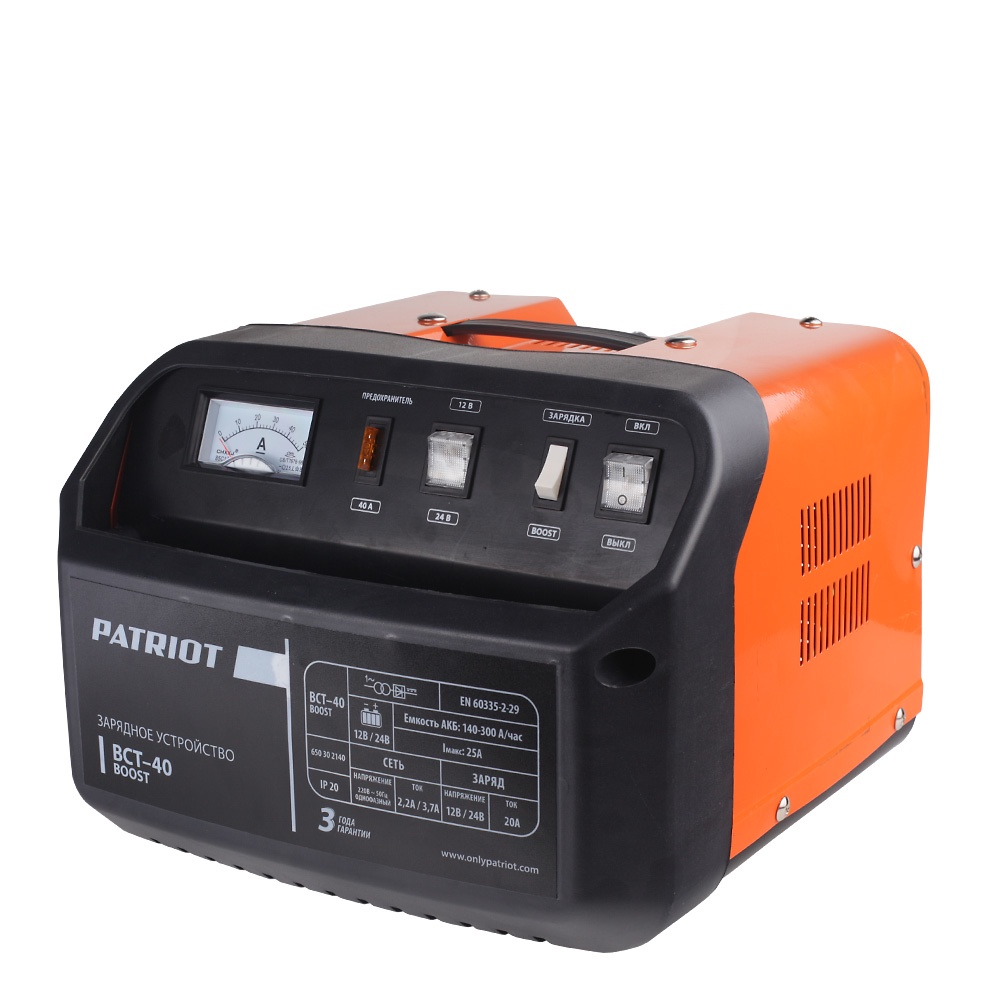 Автомобильное зарядное устройство PATRIOT BCT-40 BOOST автомобильное зарядное устройство patriot bct 18 boost