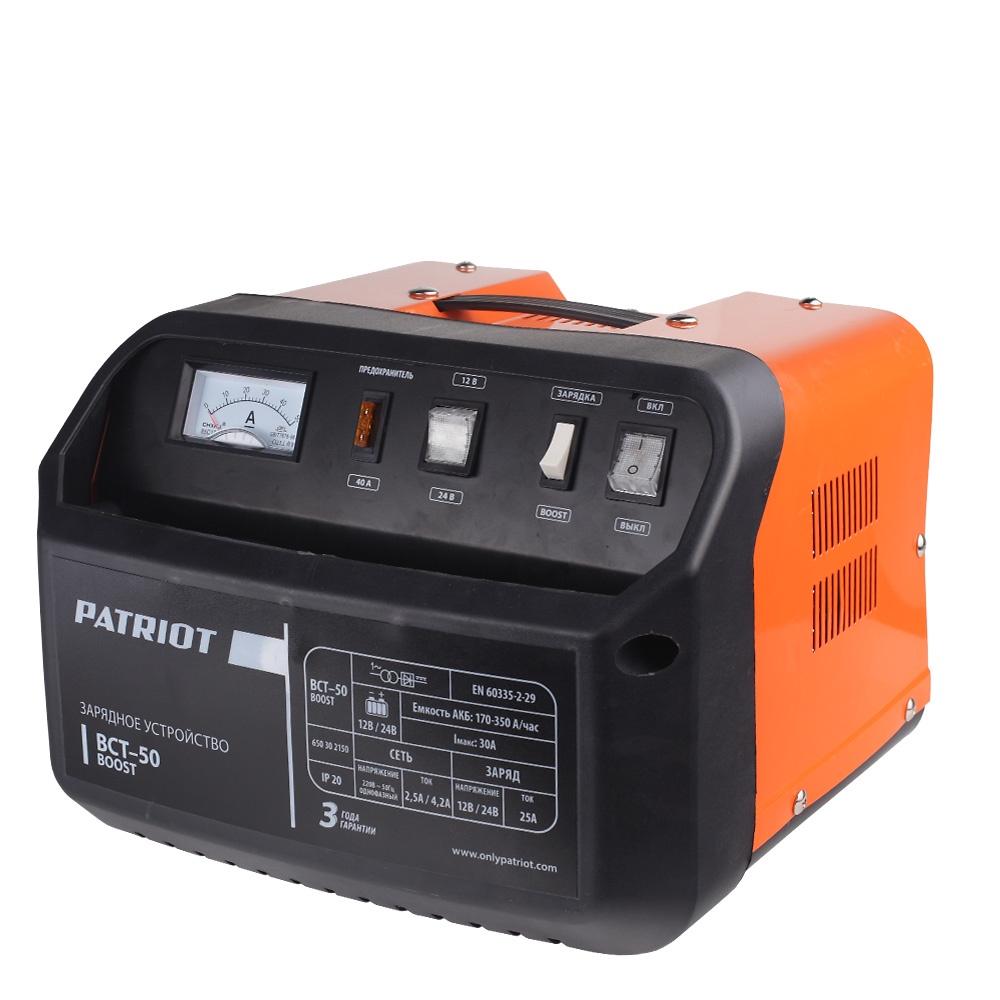 Автомобильное зарядное устройство PATRIOT BCT-50 BOOST автомобильное зарядное устройство patriot bct 15 boost