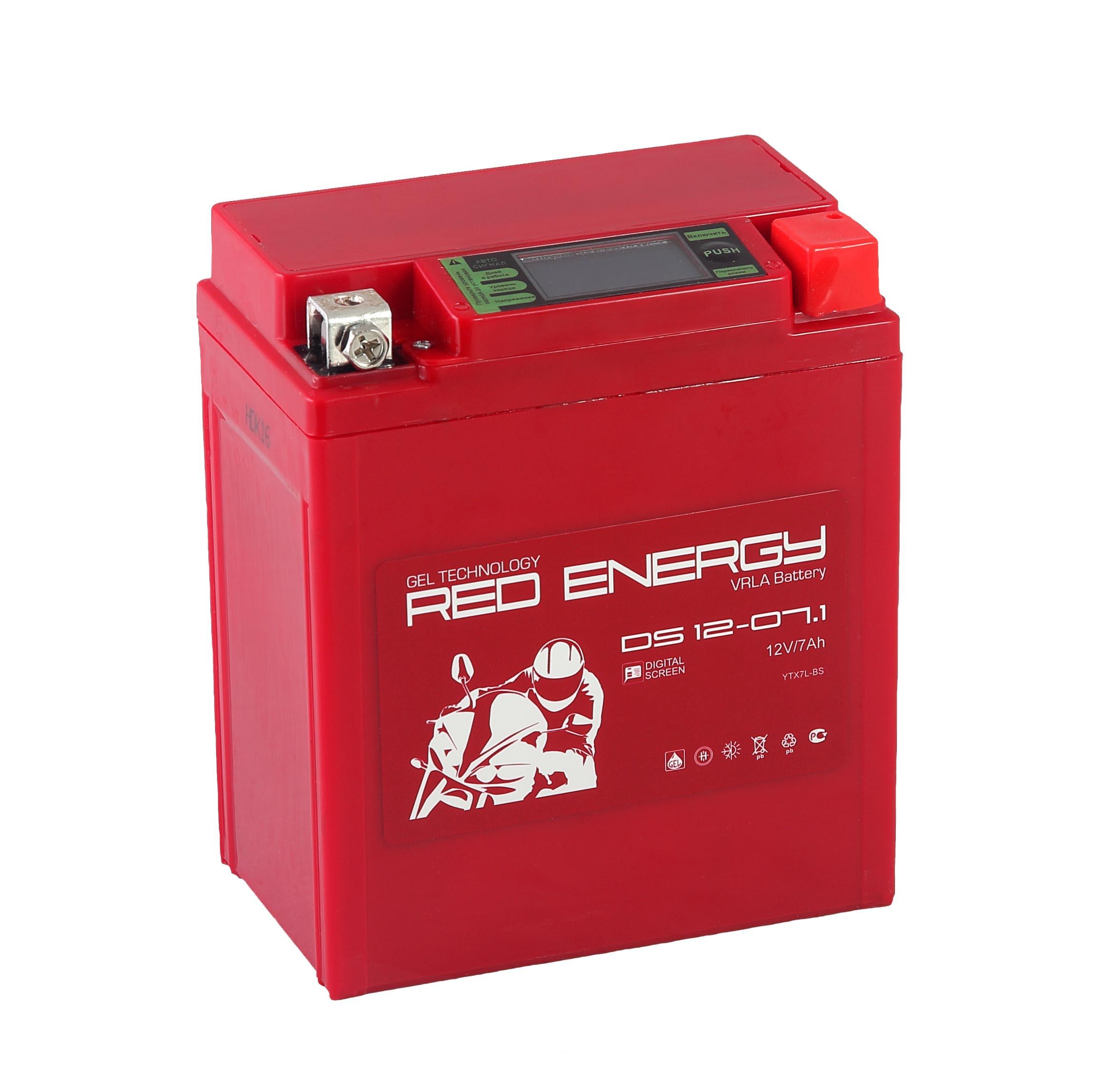 Аккумулятор автомобильный Red Energy DS 1207.1 все цены