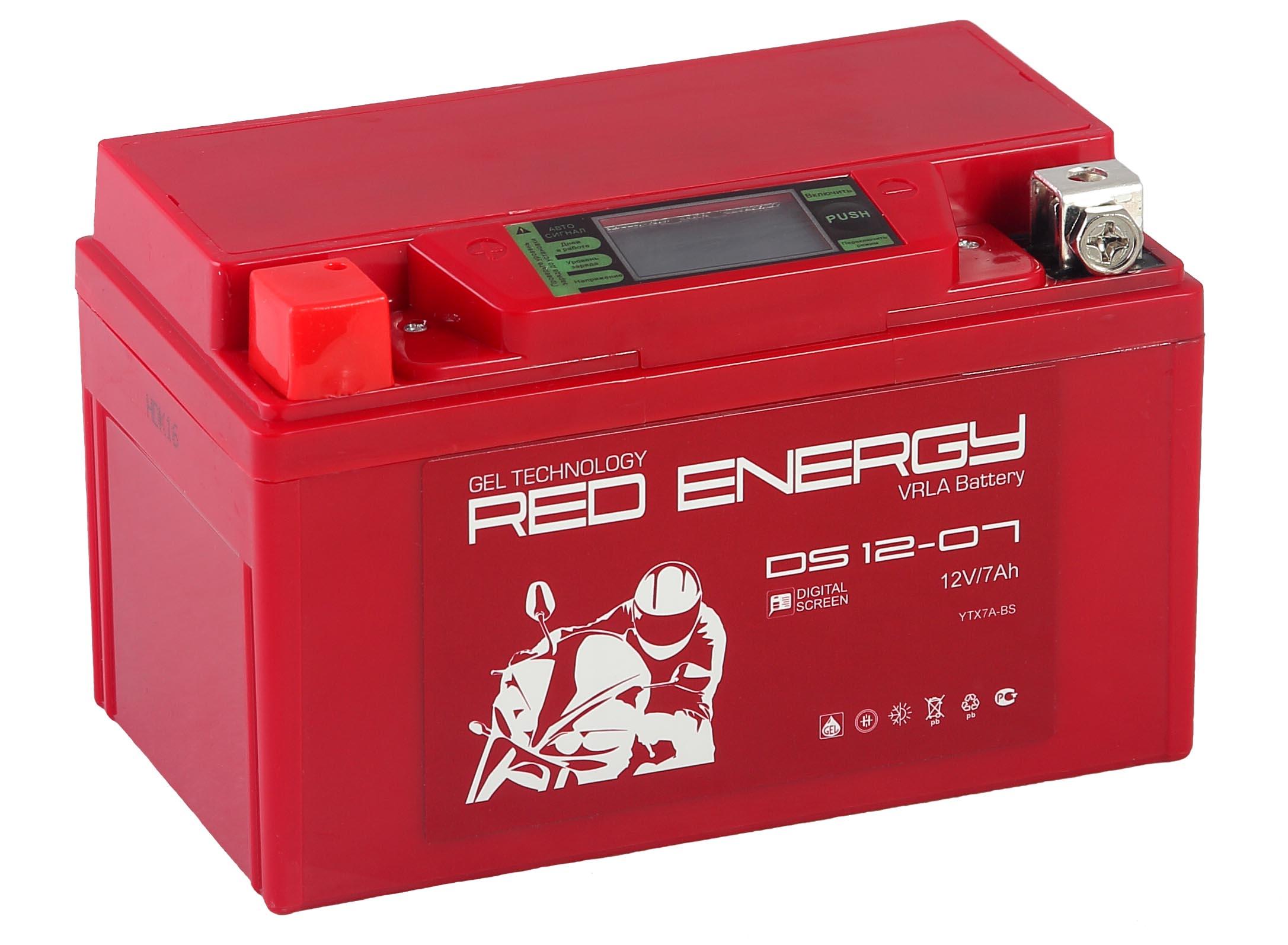 Аккумулятор автомобильный Red Energy DS 1207 все цены