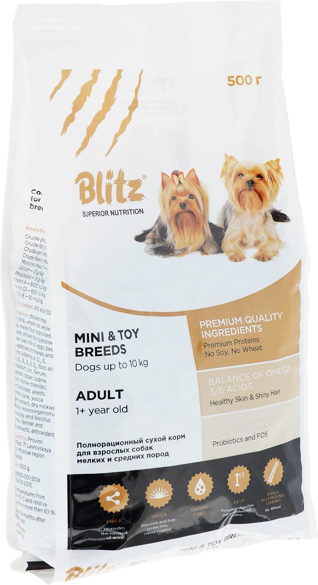 Корм сухой Blitz, для собак мелких пород, 500 г
