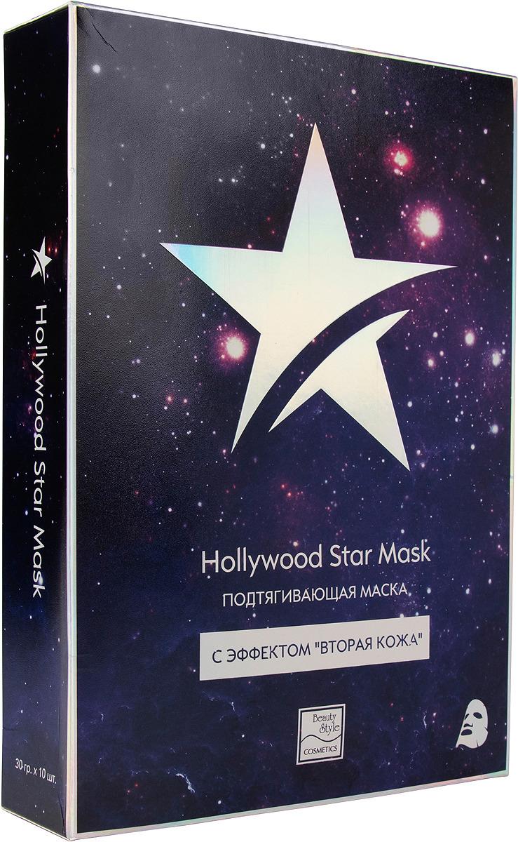 """Маска косметическая Подтягивающая маска с эффектом """"Вторая кожа"""" Hollywood Star Mask 30гр Beauty Style"""