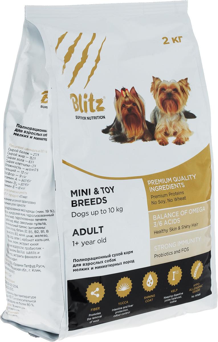 Корм сухой Blitz, для собак мелких пород, 2 кг