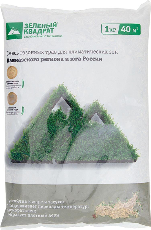 Семена Зеленый Квадрат Газон для Кавказского региона и Юга России, 1 кг медицина юга