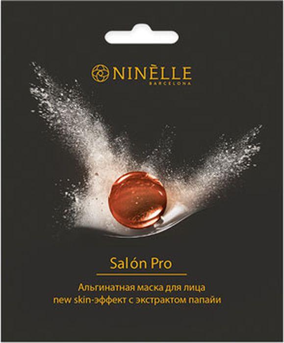 Альгинатная маска для лица Ninelle Salon Pro New Skin-эффект, с экстрактом папайи, 20 г маска для лица ninelle ninelle ni025lwuwx28