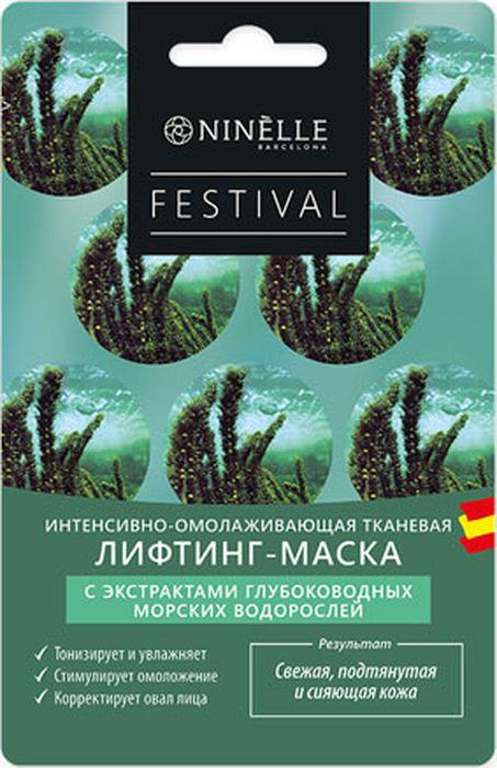 Фото - Омолаживающая лифтинг-маска для лица Ninelle Festival, с экстрактом глубоководных морских водорослей, 22 г тонимоли тканевая маска с экстрактом морских водорослей 21мл