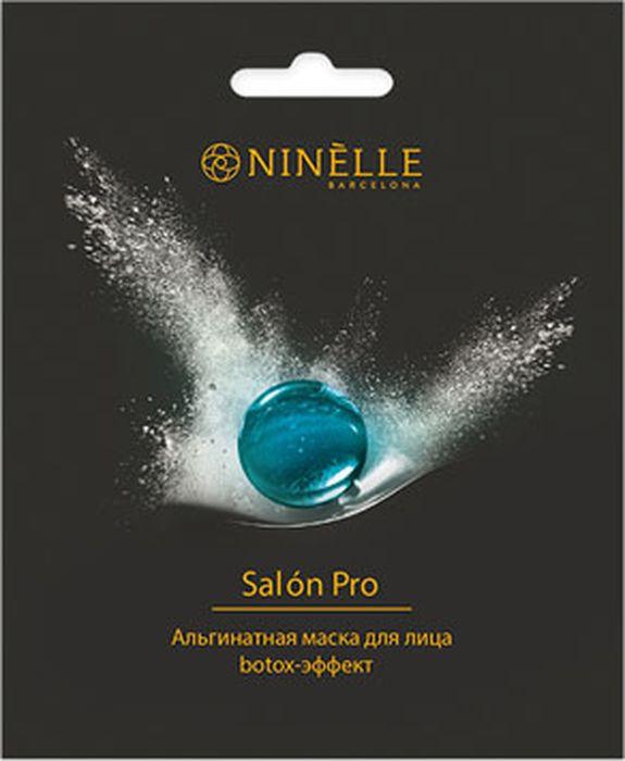 Альгинатная маска для лица Ninelle Salon Pro Botox-эффект, 20 г маска для лица ninelle ninelle ni025lwuwx28