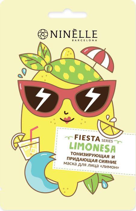 Тонизирующая маска для лица Ninelle Fiesta Лимон, 20 г