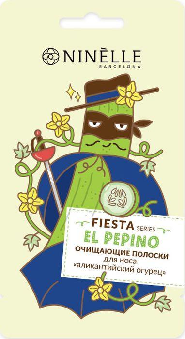 Очищающие полоски для носа Ninelle Fiesta Аликантийский огурец, 2 шт цена