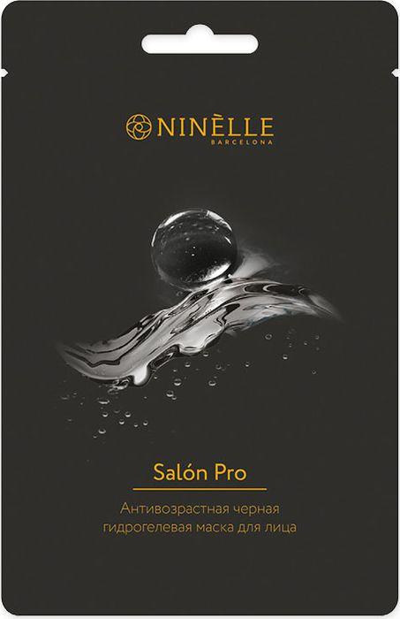 Гидрогелевая антивозрастная маска для лица Ninelle Salon Pro, 23 г маска для лица ninelle ninelle ni025lwuwx28