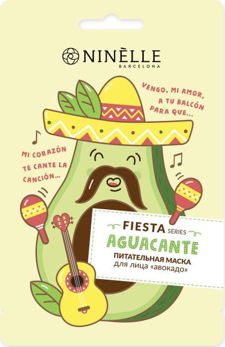 Питательная маска для лица Ninelle Fiesta Авокадо, 20 г маска для лица ninelle ninelle ni025lwuwx28
