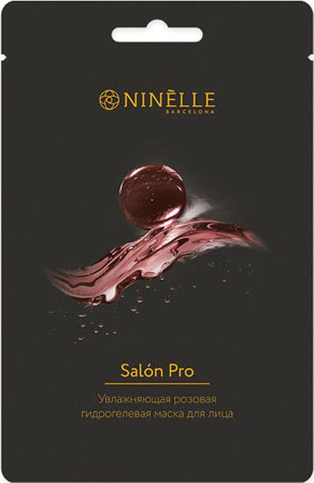 Гидрогелевая увлажняющая маска для лица Ninelle Salon Pro, 23 г маска для лица ninelle ninelle ni025lwuwx28