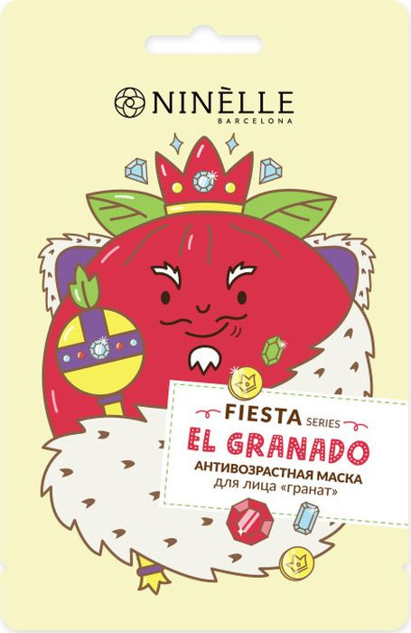 Антивозрастная маска для лица Ninelle Fiesta Гранат, 20 г sunsmile essence маска для лица антивозрастная с экстрактом граната 1шт