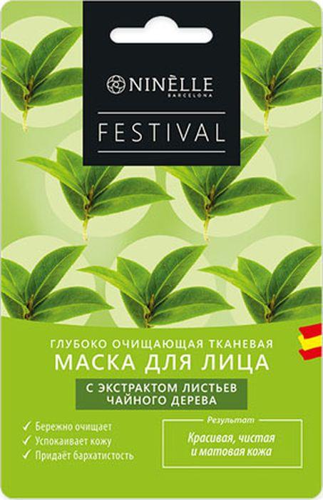 Глубоко очищающая маска для лица Ninelle Festival, с экстрактом листьев чайного дерева, 22 г маска для лица ninelle ninelle ni025lwuwx28