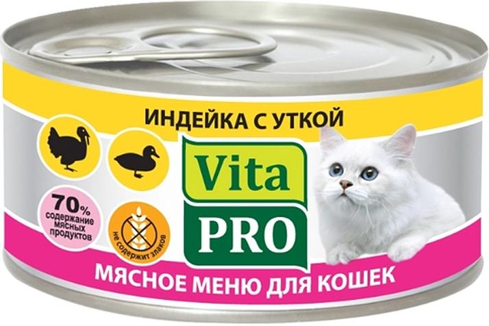 Консервы для кошек Vita Pro Мясное меню, с индейкой и уткой, 100 г. 90102 консервы для кошек vita pro мясное меню с индейкой и уткой 100 г 90102
