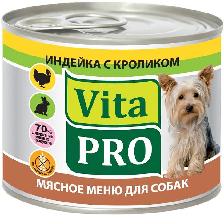 """Консервы для собак Vita Pro """"Мясное меню"""", с индейкой и кроликом, 200 г"""