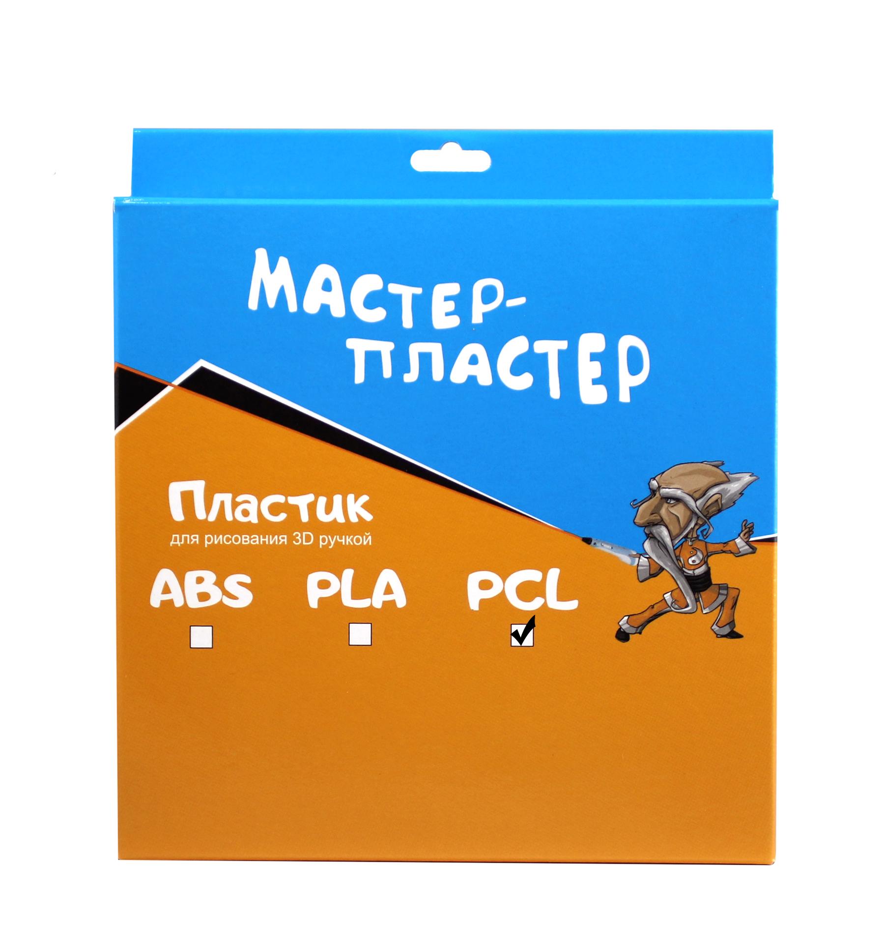 Картридж для 3D ручки Мастер-Пластер Набор цветного PCL-пластика